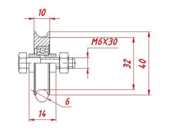 1,5 дюйма диаметр 40 мм slidinng 45 # стальные u-канатные ролики/колеса/шкивы 609 подшипник диаметр 9 мм с болтом M6x30. 10 шт./лот