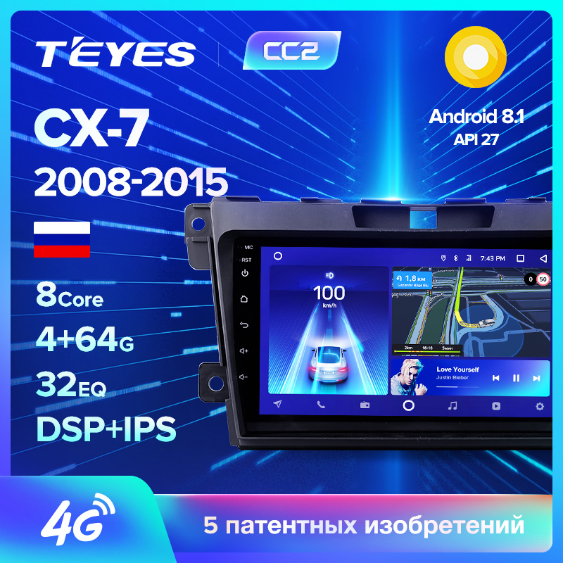 TEYES CC2 For Mazda CX7 CX-7 CX 7 ER 2009-2012 Car Radio Multimedia Video Player Navigation GPS Android 8.1 No 2din 2 Din Dvd