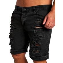 2017 шорты мужские популярные повседневные летние хлопковые мужские модные джоггеры рабочие шорты узкие джинсовые шорты мужские