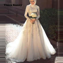 Vinca Sunny 2017 Muslim Wedding Dresses High Neck Floor Length Long Sleeve Arabic Style bridal dress with hijab robe de mariage