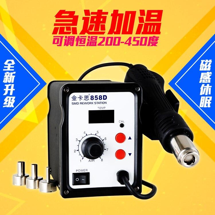 Thermostat numérique démontage station de soudage air chaud rotatif doux pistolet à air chaud soudage Taiwan outils de maintenance de téléphone mobile
