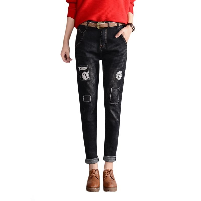 Ripped Jeans For Women Embroidered Denim Baggy Boyfriend Women Black Denim Trousers -3645