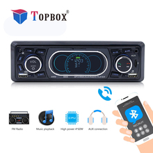 "Bauletto SWM 8809 1 Din Car Stereo Radio Autoradio AUX/TF/USB/FM Bluetooth 2.5 ""Audio MP3 giocatore 5 v Caricatore In-Dash 1 DIN"
