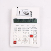 1 Piece Canon P23 DHV G Paper Output Calculator Bank Accounting Financial Printing Computer