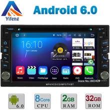 Android 6.0 Octa Core Cortex A53 PX5 32 GB ROM 2 GB RAM DAB + Universal de Coches Reproductor de DVD de Radio Estéreo del GPS Para Nissan qashqai navara