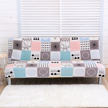 Printed Elastic Sofa Cover All inclusive Tight Wrap Slipcover Couch Couch Sofa Towel Without Armrest Folding Sofa Bed