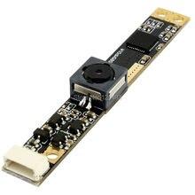 5Megapixel 5MP MJPEG 15fps CMOS OV5640 Autofocus usb 2.0 security mini usb cctv camera module