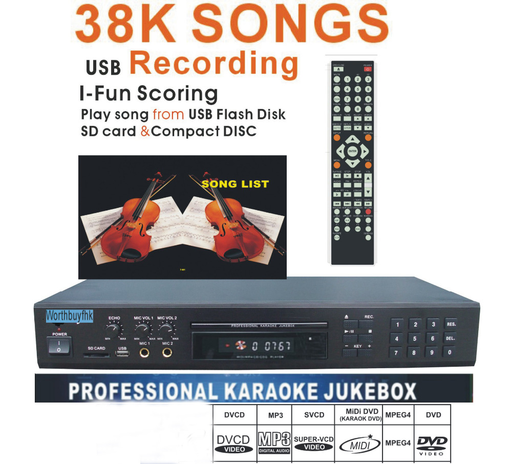Aliexpress.com : Buy Factory Wholesale Karaoke Player ...