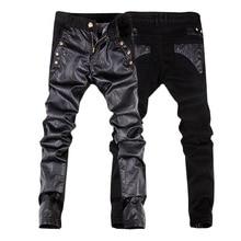 Высококачественные мужские джинсы кожаные джинсовые штаны мужские мотоциклетные брюки 28-34(маленький размер) A105