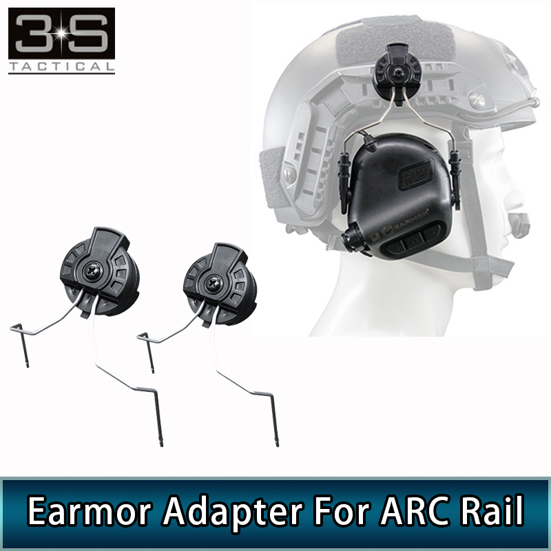 Opsman Earmor M11 For ARC Rail Helmet Headset Adapter Tactical Military Airsoft  Helmet Accessories