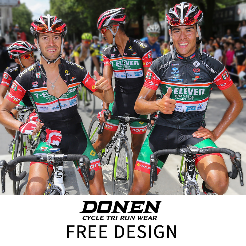 Donen Custom-made Ropa Ciclismo Customized Biking Jerseys Bike Customized Biking Clothes Reasonably priced Customized Biking Garments