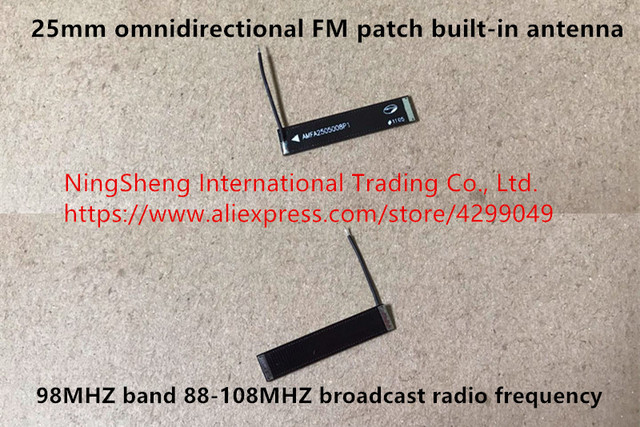 Original new 100% 25mm omnidirectional FM patch built-in antenna 98MHZ band 88-108MHZ broadcast radio frequency (Inductor)
