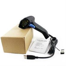 2.4Ghz USB Portable 2D Barcode Scanner Bar code Reader