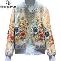 Qian Han Zi fashion designer short coat French retro court jacquard gorgeous Baseball jacket Beaded jacket, female, high quality