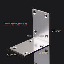 High Quality 10PCS 70*70*50mm Stainless Steel Angle Corner Bracket Brushed Finish Frame Board Support