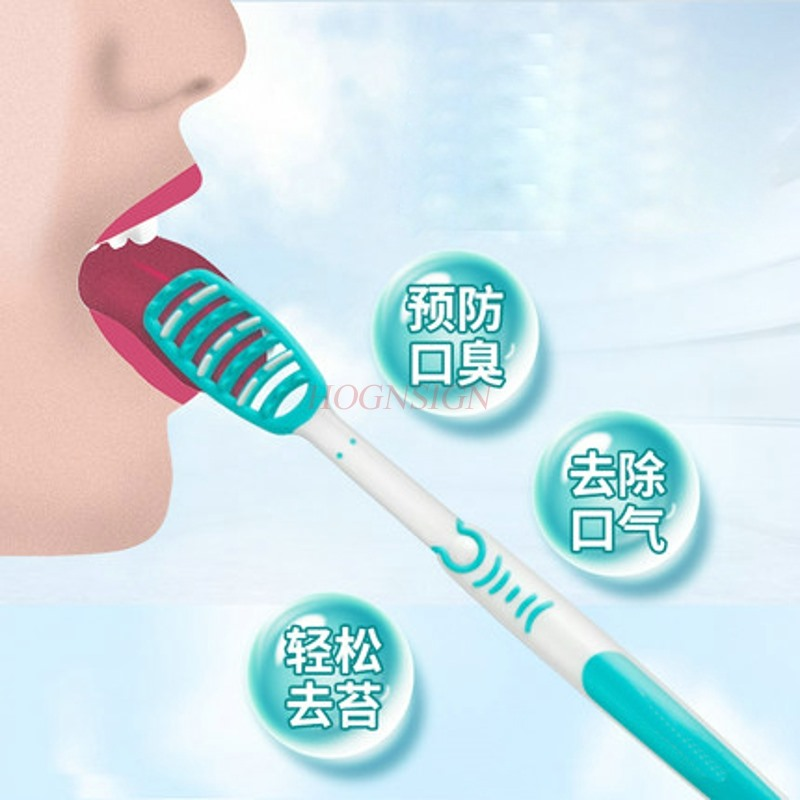 Tongue Brush Cleansing Tongue Scraper Tongue Board Divided Into Population Stinky Tongue Brush 1