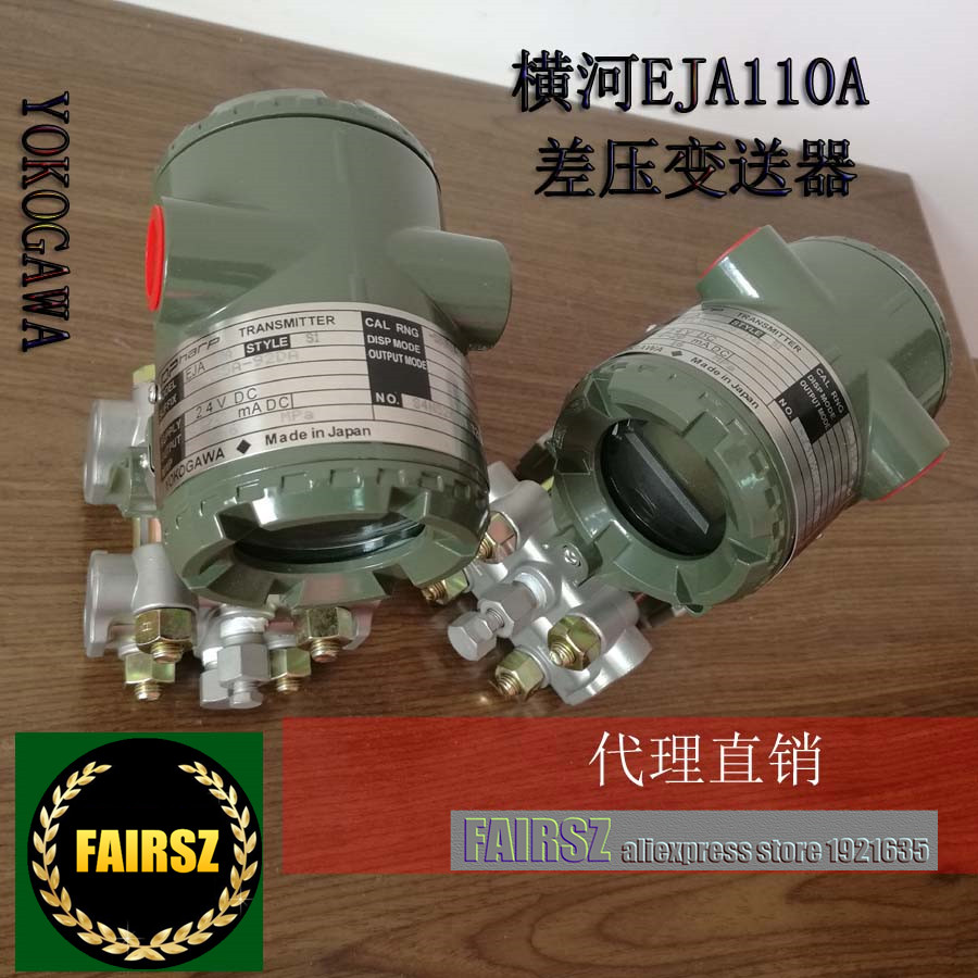 Original JAPAN differential pressure transmitter EJA110A