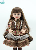 45cm high quality Silicone baby dolls/baby SD / BJD emulation beautiful princess for girl princess gift