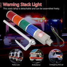 цена на Stack Lamp 4 Layer Flash Warning Light Industrial LED Indicator Signal Light Boat Lights Navigation Alarm lamp 110/220V