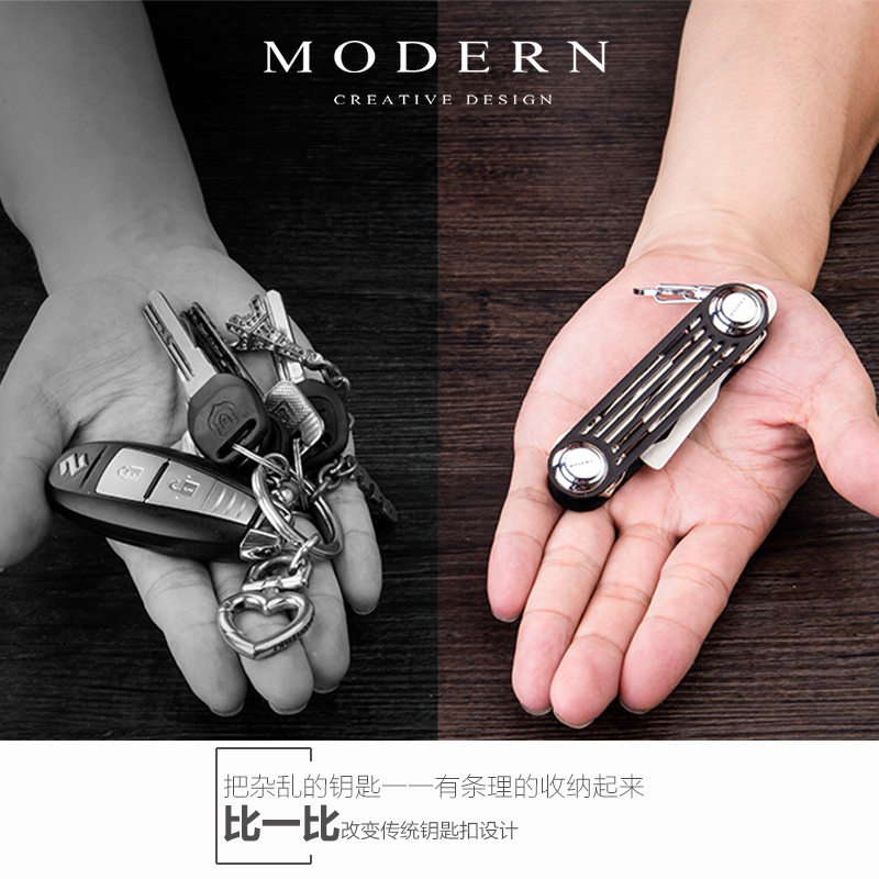 Купить с кэшбэком Modern - Brand New 2017 Aluminum Smart Key Wallet Key Organizer Holder DIY Keychain EDC Pocket  Car Key Holder Famous Brand