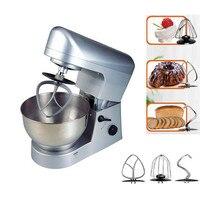 5L flour mixermini bread mixer multi functional dough egg blender mixing for bread|bread mixer|dough mixer|flour blender -