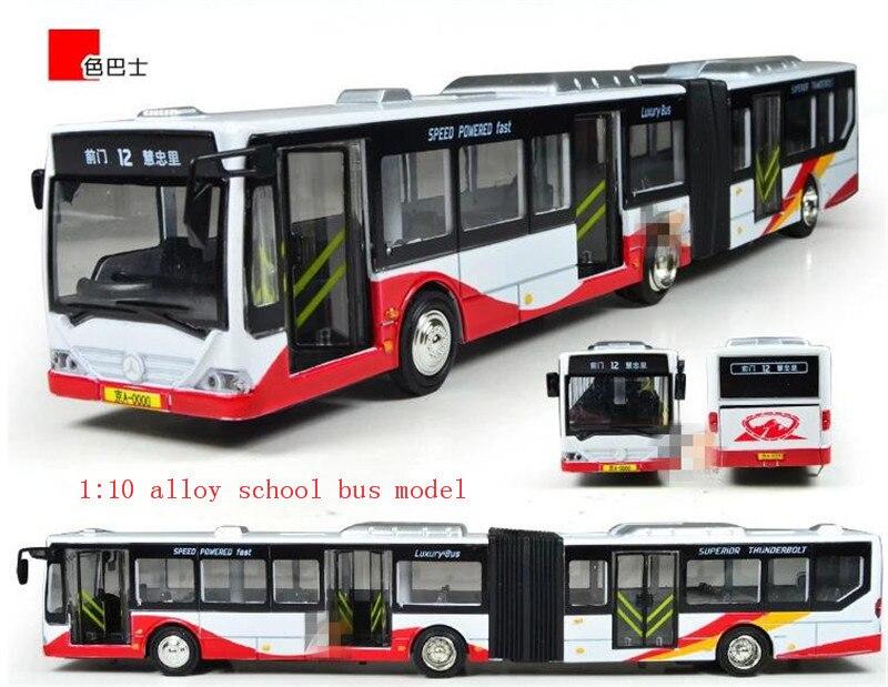Детские автобусы игрушки
