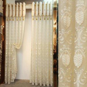고급 거실 발코니 창 커튼 입체 릴리프 자수 흰 꽃 커튼 voile 얇은 명주 그물 e496