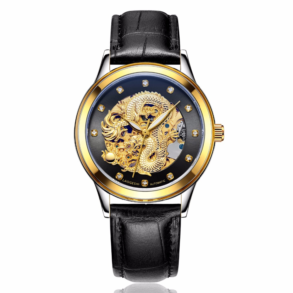 LAOGESHI Luxury Dragon & phoenix lovers men watch women leather hollow engraving automatic mechanical watches Gold clock gift unique smooth case pocket watch mechanical automatic watches with pendant chain necklace men women gift relogio de bolso
