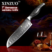 7″ inch santoku knife Japanese VG10 & 73 layers Damascus steel kitchen knife sharp japanese chef knife wood handle free shipping