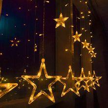 lovely ac220v 240v 138 leds strobe light christmas stars style decorative string light for christmas parties wedding new year - Strobe Christmas Lights