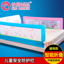 Crianças cama cerca de 1.8 metros cama cerca guardrail cerca berço geral seção-B11