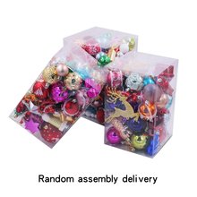60pc Christmas Tree Decoration Ball Party Hanging Family Gift