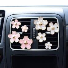 Набор из 4 предметов аксессуары для интерьера автомобиля орнамент
