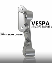 Motorcycle modifivation CNC aluminium alloy brake caliper bracket For piaggio vespa gts gtv 300 946 100mm brake caliper bracket motorcycle brake caliper bracket adapter support for yamaha scooter nmax 155 front brake for original disc for p2 34mm caliper