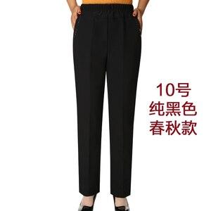 Image 3 - Женские длинные брюки с высокой талией, Зимние Повседневные Леггинсы большого размера