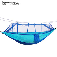 Mosquito Free Hammock Net Ultralight Outdoor Portable For Travel Survival Camping Sleeping Hamak Bed Hamac