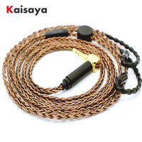 8 Core 3.5/ 2.5/ 4.4mm Balanced Upgraded Customize Headphon Earphone Cable 7N OCC Copper Silver Plated HiFi Headset line