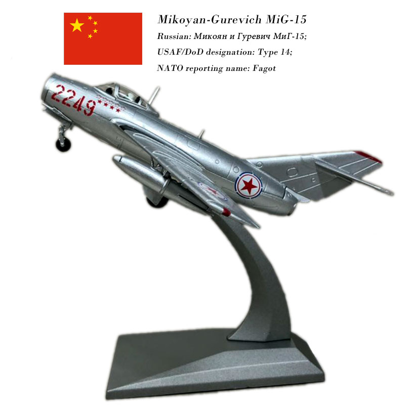 WLTK 1/72 Scale Military Model Toys Mikoyan MiG-15 Fighter Diecast Metal Plane Model Toy For Collection,Gift,Decoration