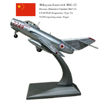 WLTK 1/72 Scale Military Model Toys Mikoyan MiG-15 Fighter Diecast Metal Plane Model Toy For Collection,Gift,Decoration wltk 1 144 scale military model toys ty 95 tu 95 bear bomber diecast metal plane model toy for collection gift kids