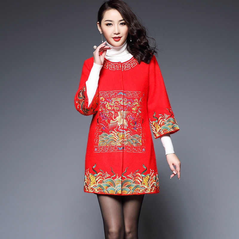 Plus Size Elegant Women Embroidery Wool Coat 2017 Winter New Arrival Chinese Style Elgant Female Long Coats OverCoat For Women