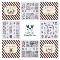 Nail Art Stamp Template 3D Fashion Christmas Pattern Polish Printing Stamping Plates Beauty Stencils For Nails