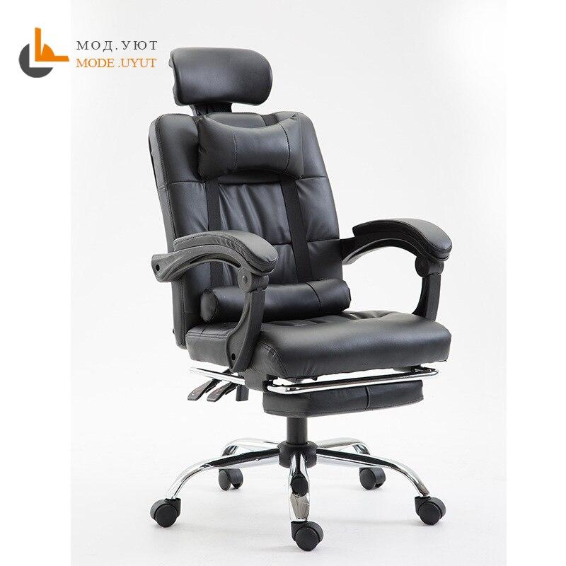 Family office can lie down boss chair lift swivel chair massage put foot barber chair swivel chair can put down can lift hairdressing chair the haircut chair beauty bed t 4106