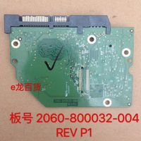HDD PCB ban logic in board mạch 2060-800032-004 cho WD 3.5 SATA hard sửa chữa ổ đĩa dữ liệu phục hồi