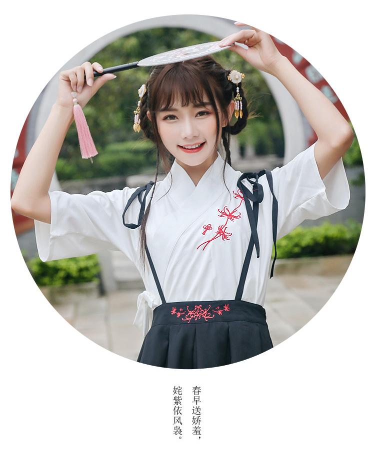 Giảm Stop118 Qiukichonson treo 16