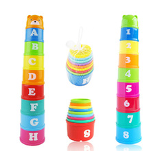 цена на 9pcs/set Baby Stack Cups Stacking Toys for Kids Educational Learning Puzzle Stacked Blocks Game