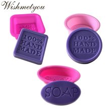 WISHMETYOU 1PC Circle Cake Decorating Tool Soap Mold Letters Round Square Oval Silicone Easy To Demolding DIY Handmade
