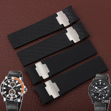 Waterproof rubber strap 22MMblack blue brown watch belt for Ulysse Nardin DIVER men's mechanical watch accessories without clasp