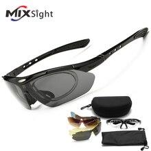Polarized Sports Sunglasses Cycling Fishing Driving Glasses Mountain Bike Bicycle Riding Eyewear 1 Polarized and 4*PC lenses