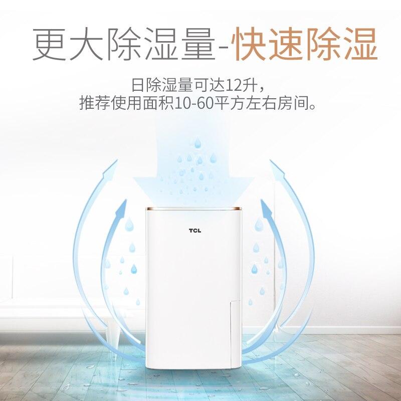 DED12E Home Mute Dehumidifier Basement Bedroom Air Dryer