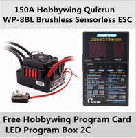 ブランドの新しい防水150aをhobbywing quicrun WP-8BL 150ブラシレスセンサレスescスピードコントローラー用1/8RC車+ ledプログラムボックス